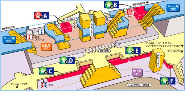 舞浜駅周辺コインロッカー