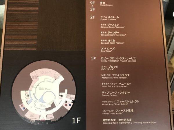 東京ベイ舞浜ホテル絵のエントランス