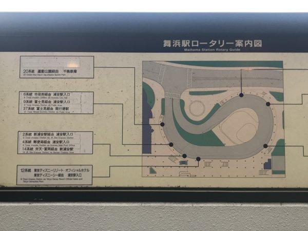 舞浜駅ロータリー