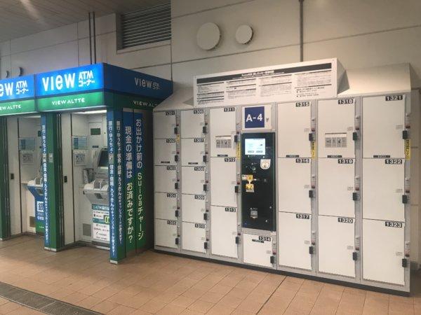 舞浜駅ATM
