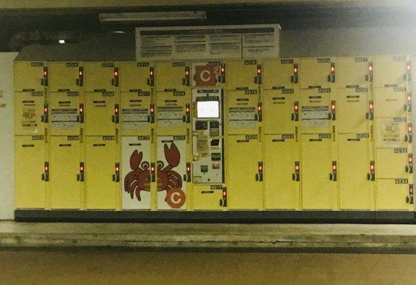 舞浜駅コインロッカー