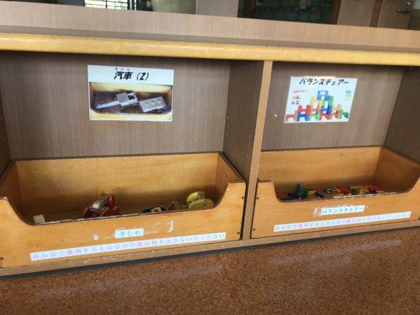 交通公園2階のおもちゃコーナー