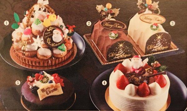 ホテルオークラ東京ベイクリスマスケーキ