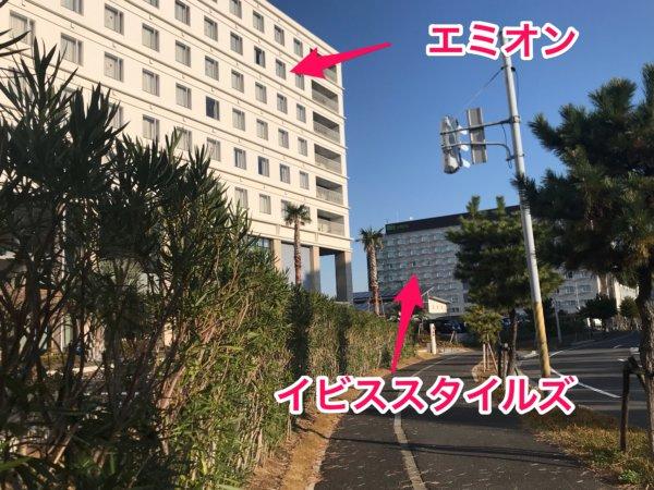 ホテルエミオン新館とイビススタイルズ東京ベイ