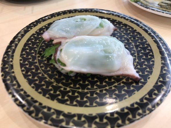 はま寿司 大葉水だこ