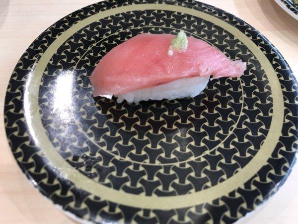 はま寿司 中とろ